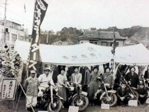 1935年ごろの有村モータース(現(有)大隅ダイハツ)