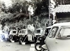 1950年頃?の有村モータース(大隅ダイハツ)。